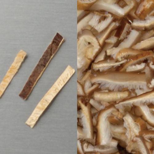 乾椎茸カット2mm×20mm
